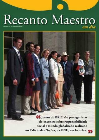 Recanto Maestro em Dia - 7a edição