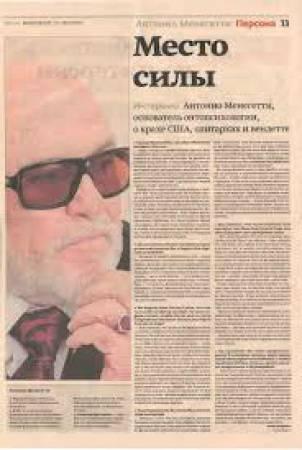 Lugar da Força: Antonio Meneghetti, fundador da Ontopsicologia, fala sobre a queda dos Estados Unidos e sobre as oligarquias russas