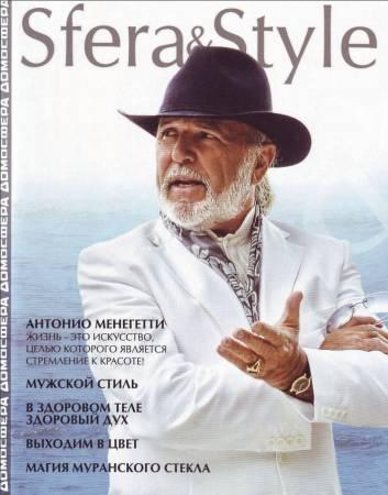 Revista Sfera&Style entrevista Antonio Meneghetti