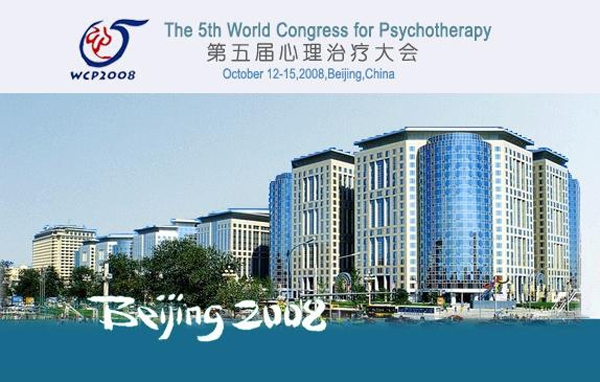 V Congresso Mundial de Psicoterapia na China