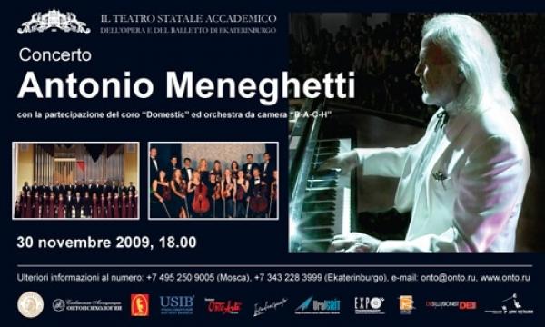 Concerto de OntoArte em Ecaterimburgo